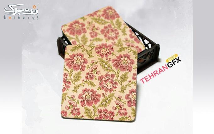 زیر لیوانی چوبی از فروشگاه تهران دیزاین