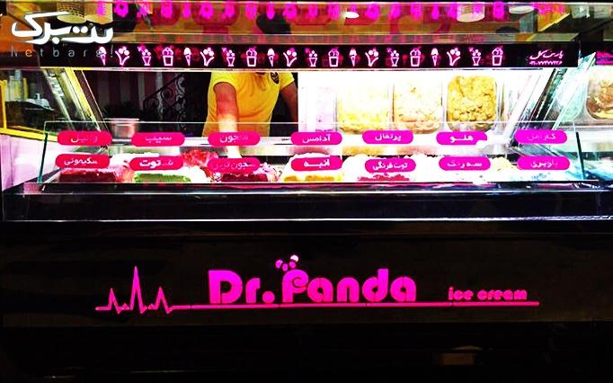 بستنی دکتر پاندا با منو نوشیدنی ها