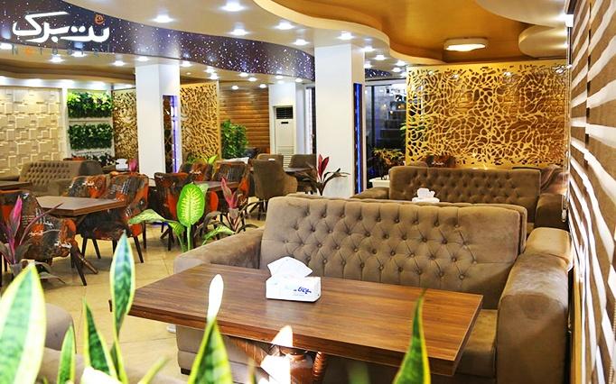 رستوران سنتی شکوفه با منوی باز غذایی و کافی شاپ