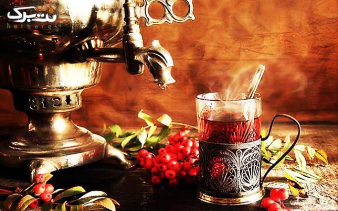 کافه قرار با منوی باز کافه