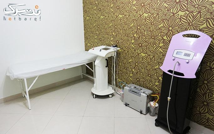 ماساژ میگان درمطب دکتر سنگ سفیدی