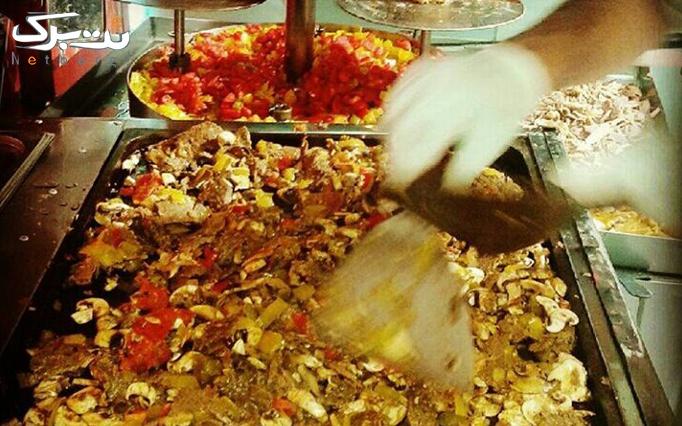 کباب ترکی دارکوب با منوی انواع کباب ترکی