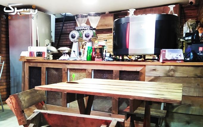 کافه برزیل با منو نوشیدنی های گرم