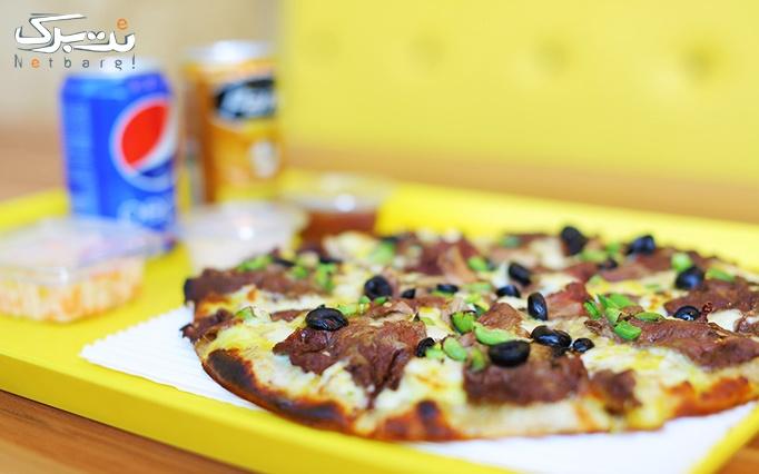فست فود آتور با منوی باز فست فود و کمبو پیتزا