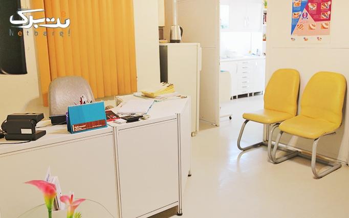 جرمگیری و بلیچینگ دندان در مطب دکتر خانزاده
