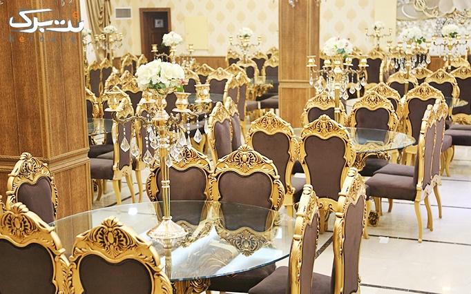 رستوران شمس 12 با منوی باز انواع غذاهای ایرانی