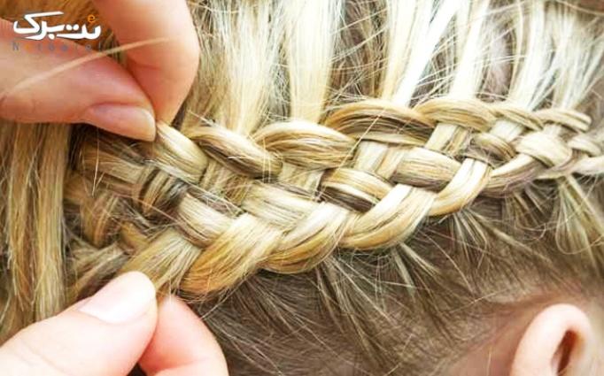 رنگ مو ، مش  و بافت مو در آرایشگاه گلد