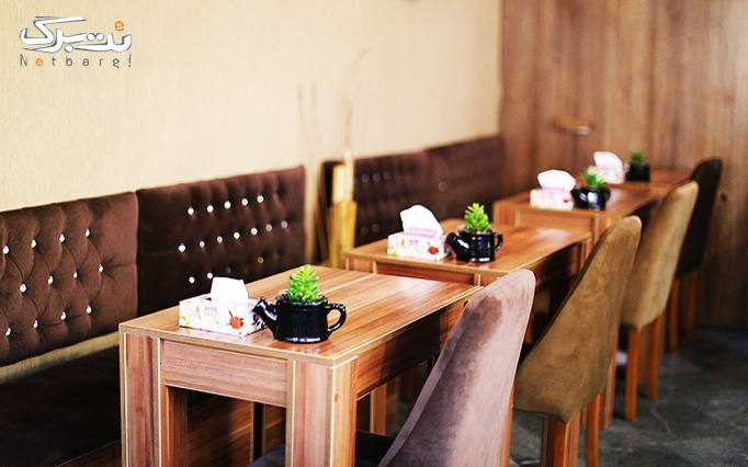 کافه رادیکال 2 با منوی باز نوشیدنی های گرم
