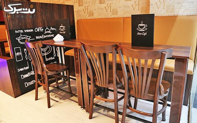 کافه آرن با منوی باز نوشیدنی یا گلاسه وشیک بستنی