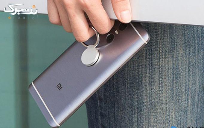 حلقه نگهدارنده موبایل  Mi از تامین کالای نت برگ