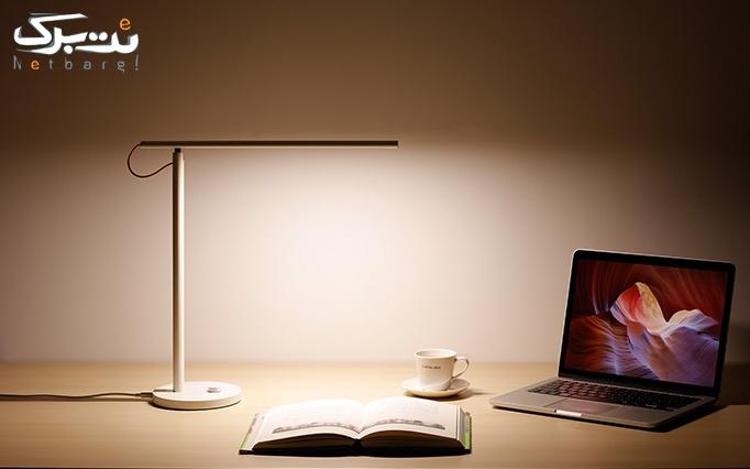 چراغ مطالعه هوشمند از تامین کالای نت برگ