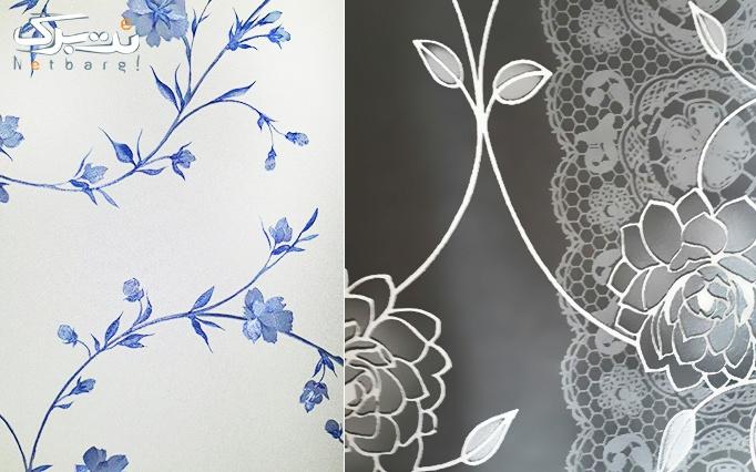کاغذ دیواری دکو دیزاین