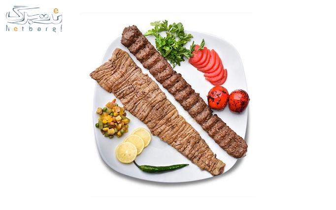آشپزخانه و تهیه غذای سلام با منوی باز غذاهای متنوع