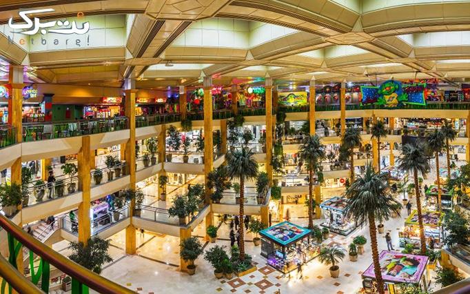 جشنواره زمستانه تمامی بازی ها در سرزمین عجایب