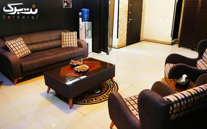 لیزر دایود در مطب خانم دکتر غریبی پور