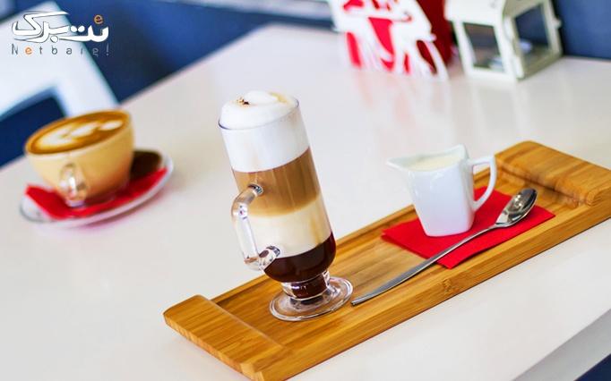 کافه استاین با منو باز نوشیدنی های گرم و سرد