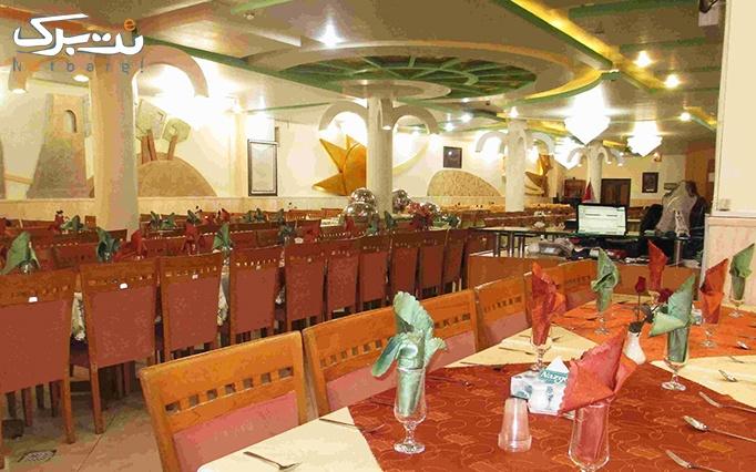 رستوران آل رضا با منوی باز غذایی