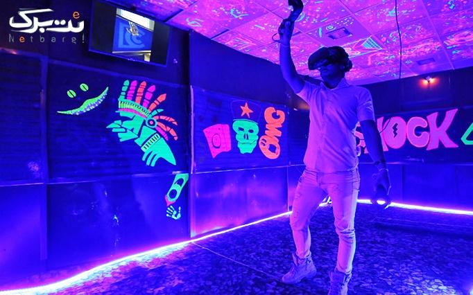 انواع بازی های روز دنیا در مجموعه واقعیت مجازی شوک