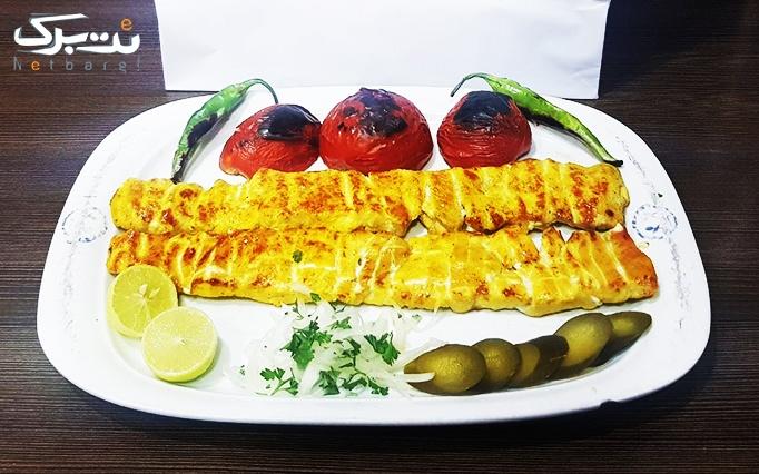 کترینگ شورورزی با منوی باز غذاهای ایرانی