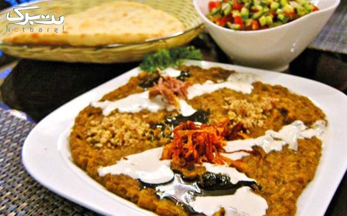 غذای خانگی کوکب خانم با منو غذای ایرانی