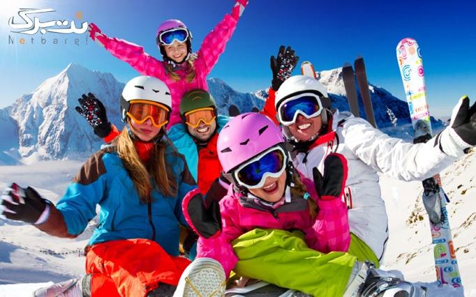 هیجان  برف بازی  و اسکی در تور 1 روزه  آبعلی