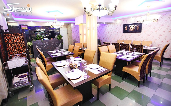 رستوران عرشیا سپهر دنیا با منوی باز غذاهای ایرانی