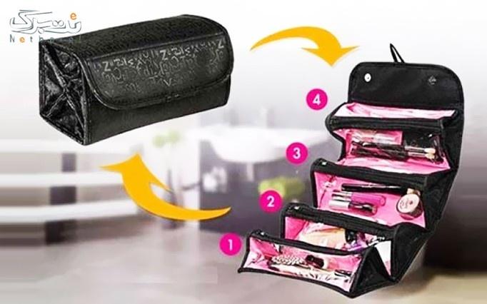 کیف آرایشی رول اند گو از بازرگانی شایلی