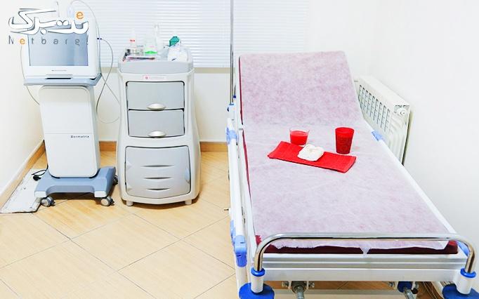 الکساندرایت در مطب دکترمیرصدرایی
