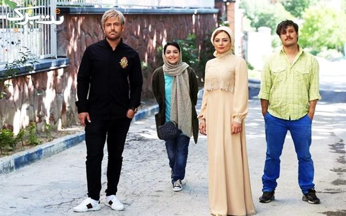 اکران فیلم های  سینمایی به روز در سینما پیروزی