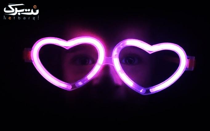 عینک قلبی بلک لایت از مجموعه سورتک