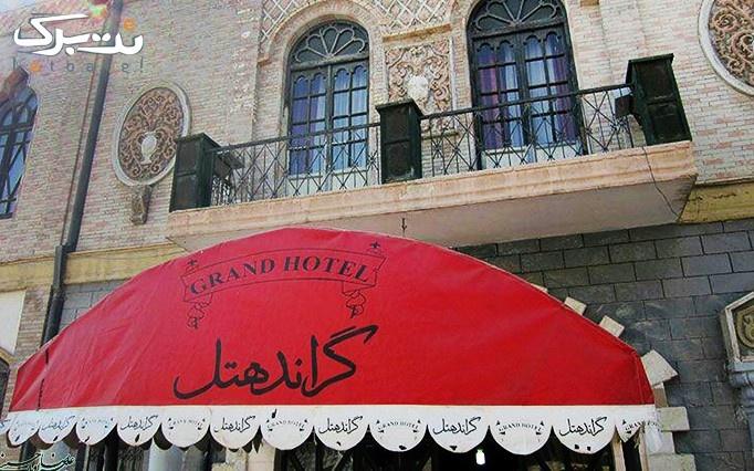 رستوران گراند هتل با پکیج ویژه کریسمس و موسیقی