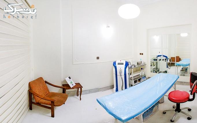 پاکسازی در مطب دکتر بابانژاد