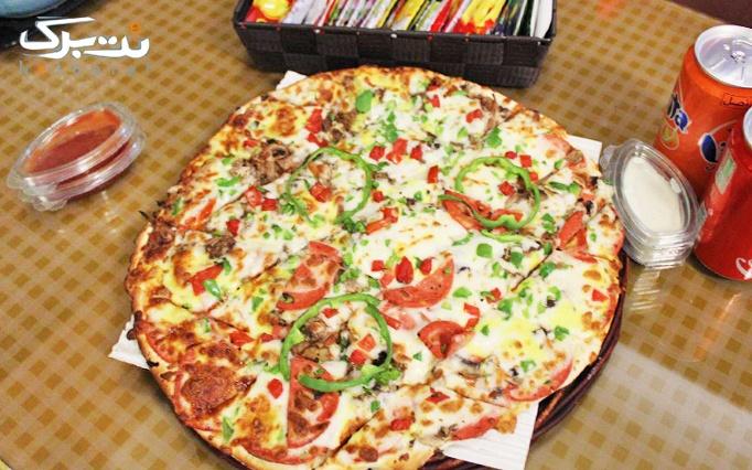 خانه پیتزا با منوی باز پیتزا و پاستا