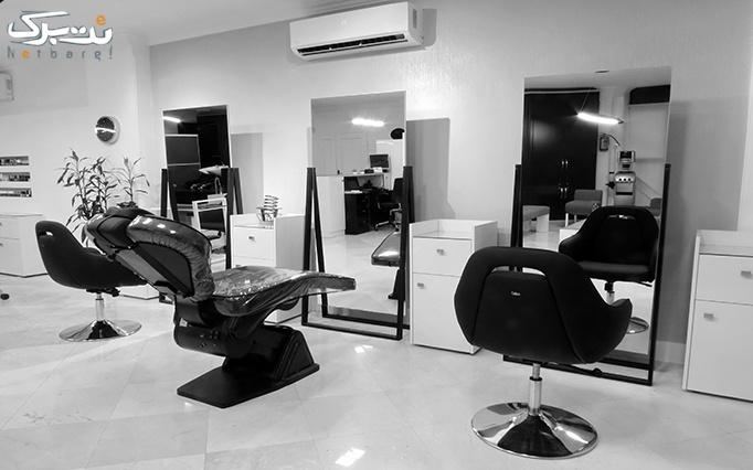 هایلایت فویلی در آرایشگاه ماه آرانو