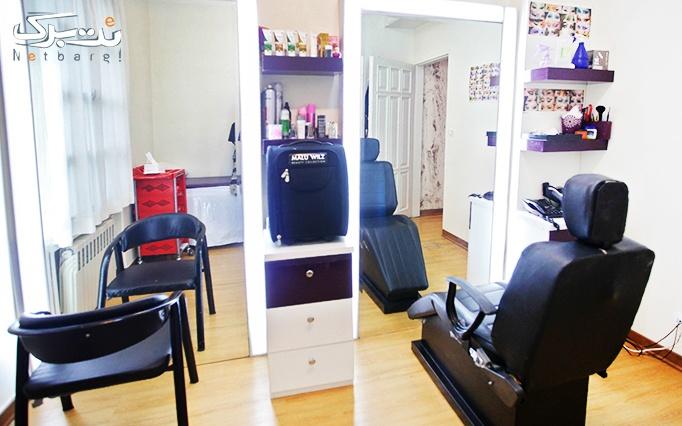 ویتامینه مو در آرایشگاه  لیلیوم قرمز