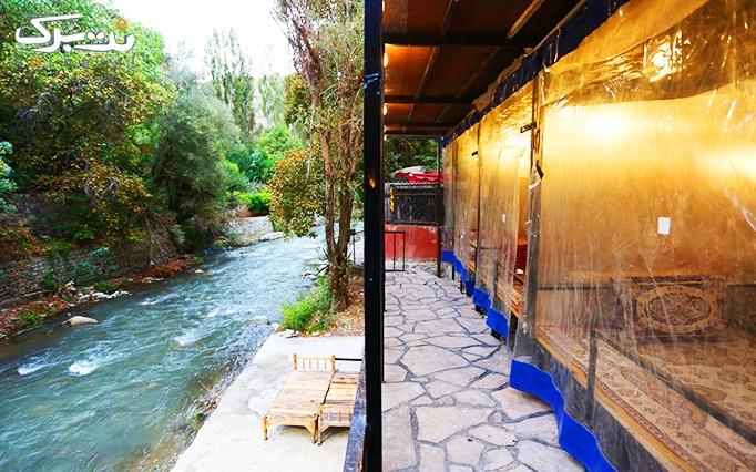 رستوران بابا علی با منوی باز غذایی