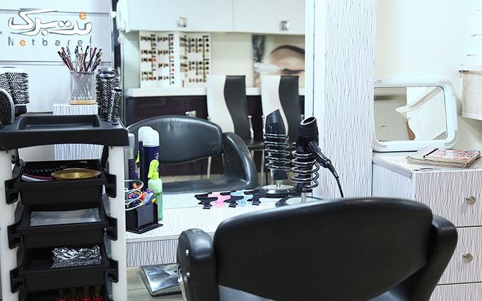 اپیلاسیون در آرایشگاه لیلی