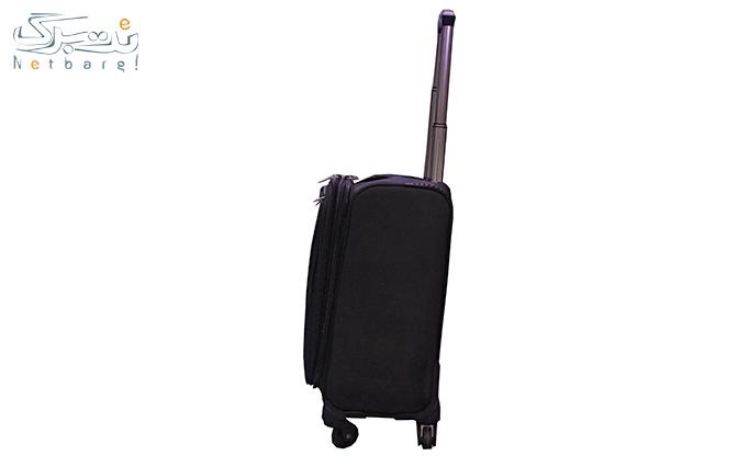 چمدان خلبانی پولو از فرتاک تجارت