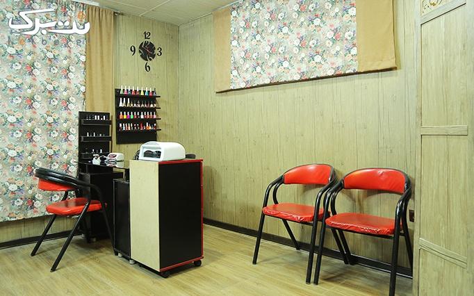 حنا و کوتاهی مو در آرایشگاه زهره آرا