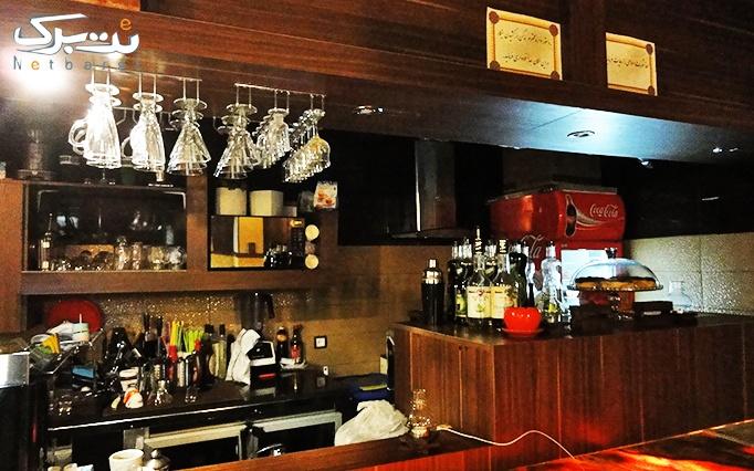 کافه آی با منوی باز نوشیدنی های گرم و سرد