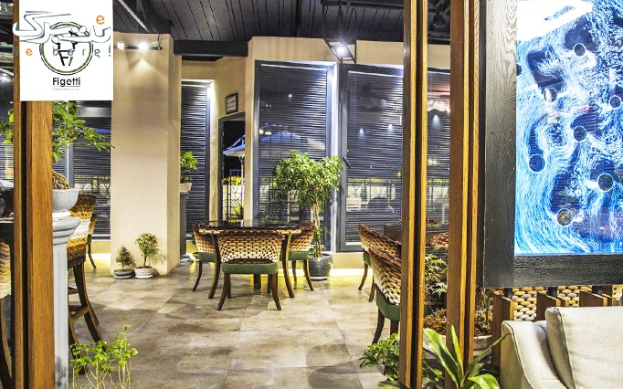 کافه رستوران فیگتی با منوی باز ایتالیایی