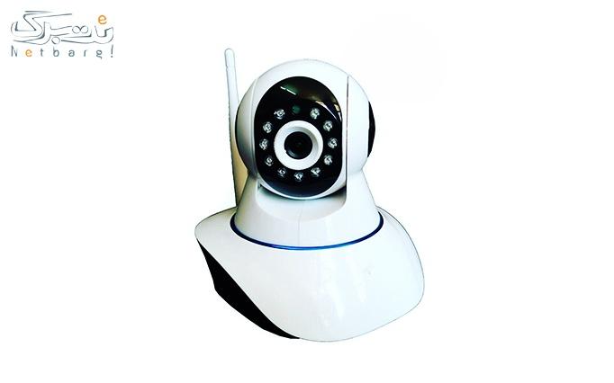 دوربین مدار بسته رومیزی از فروشگاه فیوژن