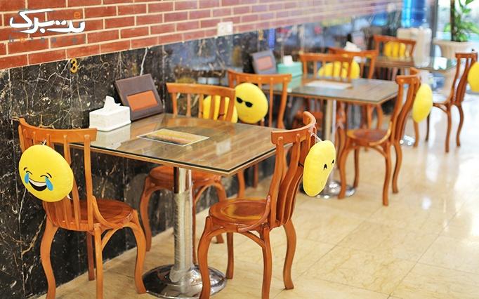 کافه بستنی دامداران(ایس ایج) با منو نوشیدنی گرم