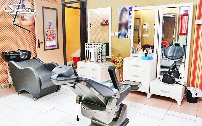 رنگ مو و رنگ ریشه در آرایشگاه چشم آهو