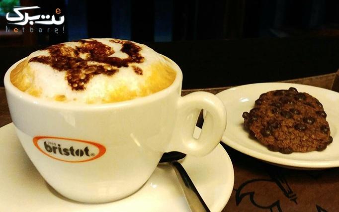 کافی شاپ راندوو با منوی باز کافه