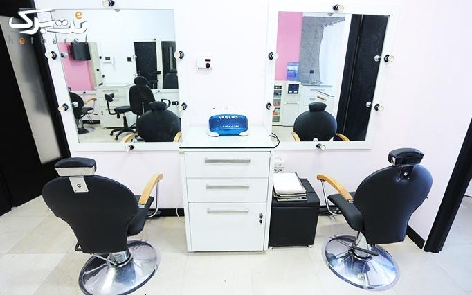 آموزش بافت مو در آرایشگاه محبوب خاتون