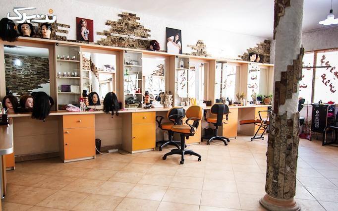 کاشت مژه در آرایشگاه قصر کیانا