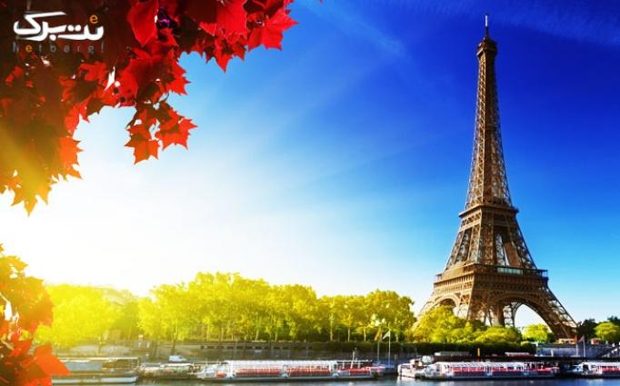 آموزش زبان فرانسه در سرای محله سلامت