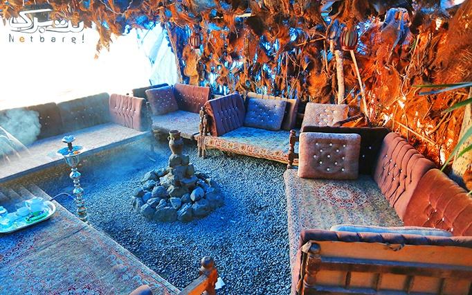 کافه شهرام با منوی باز غذایی و سرویس چای سنتی