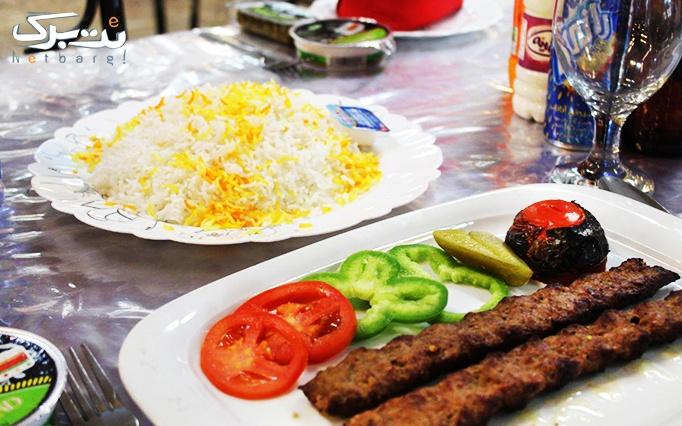 منو باز انواع غذاهای ایرانی در هتل رازی